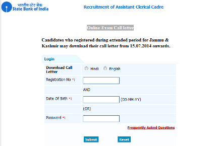 ap forest assistant beat officer hall ticket 2014