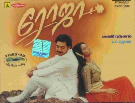 Watch Roja (1992) Tamil Movie Online