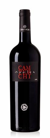 bottiglia etichetta vino packaging lettering leggibilità naming grafica design mktg