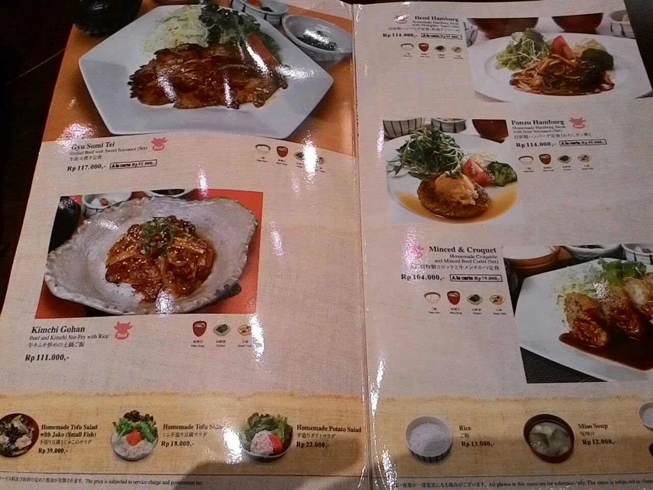 Culinary ootoya japanese restaurant de breeze all for Aja asian cuisine
