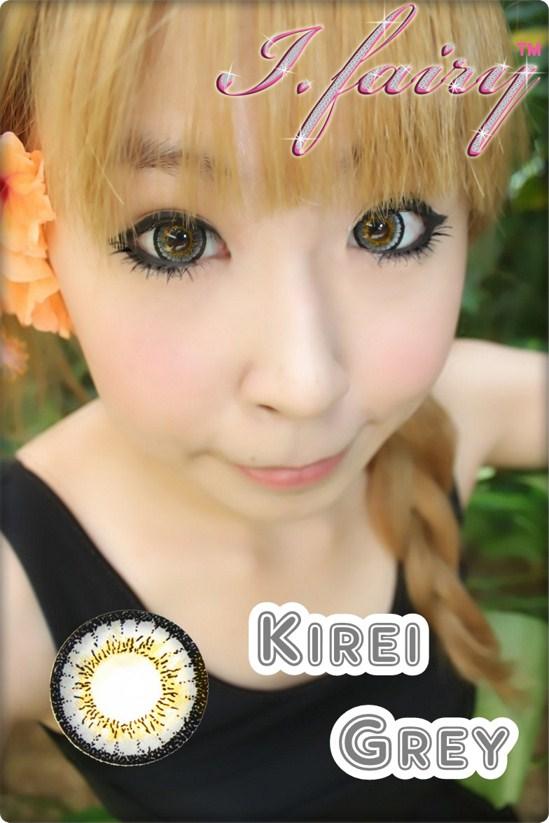 Kirei+Grey.jpg