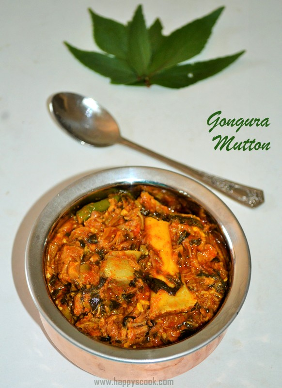 how to cook mutton gravy