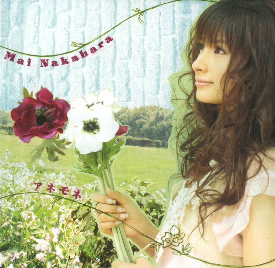 Download Lagu Mai Nakahara - Anemone (Ost Kamichama Karin)