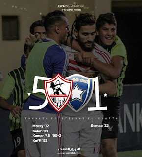 ملخص كامل للمباراة   الزمالك 5-1 إ.الشرطه   الدوري المصري 2015/2014   الأسبوع 22