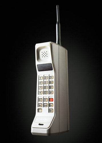 Brain Workshop: First Mobile Phone in World