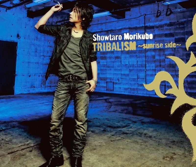 Showtaro Morikubo - TRIBALISM ~sunrise side~ [Mini Album]