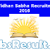 UP Vidhan Sabha Recruitment 2016 Apply Online for 90 Officer Posts