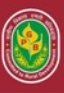 Punjab Gramin Bank Office Assistant Online Recruitment