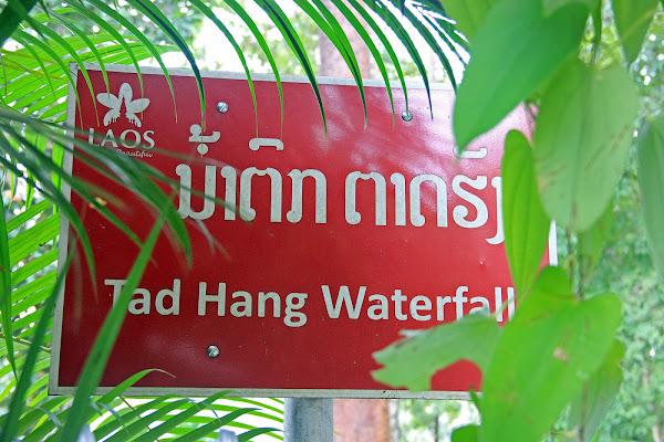 Cartel de las cataratas Tad Hang y Tad Lo