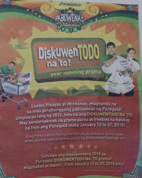 PureGold: Pabuwenas Pilipinas 2015