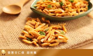 土豆康堅果產品(相簿)