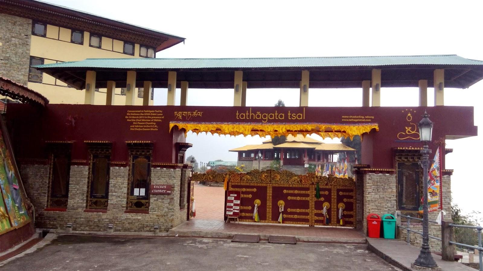Buddha Park Entrance
