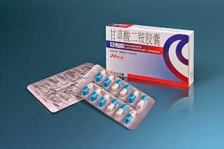 中生製藥(1177)  肝病用藥