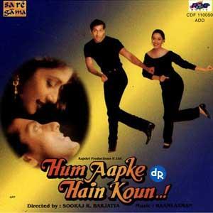 Free Indian Karaoke tracks: Hum Aapke Hain Koun
