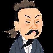 荘子の似顔絵イラスト