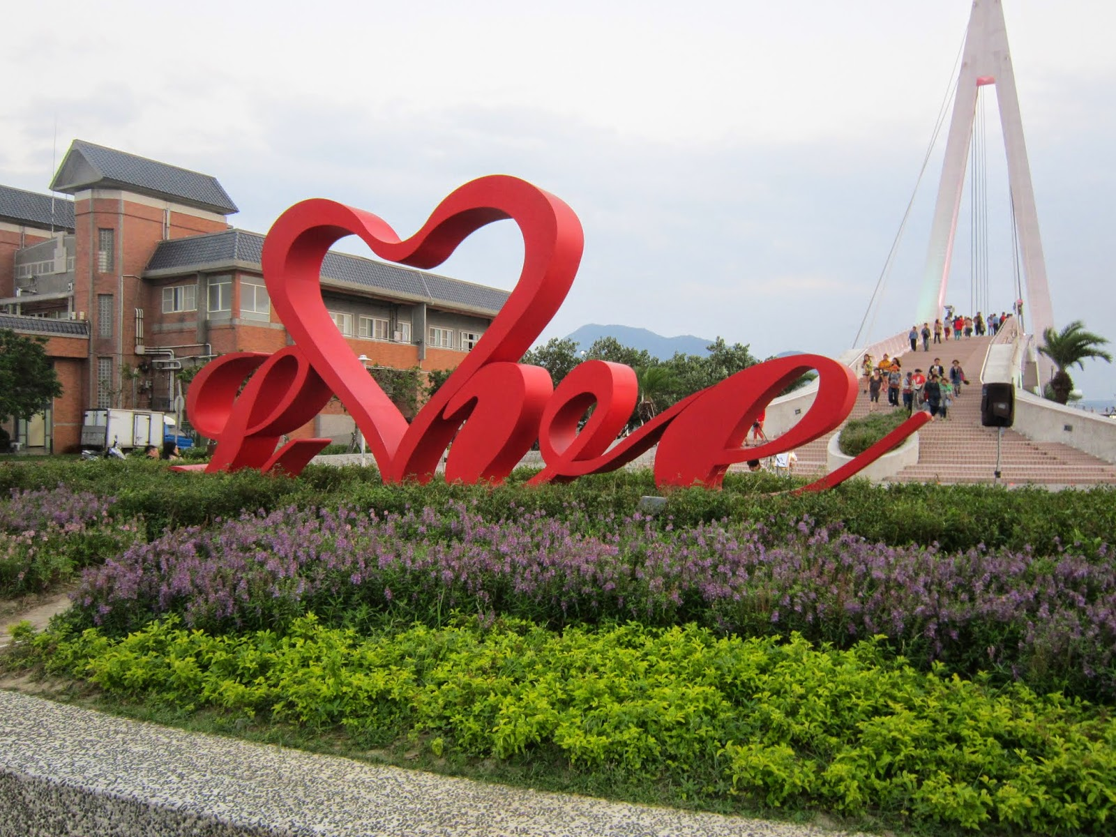 A popular attraction not to miss for photography at Lover Bridge at Tamsui Fisherman's Wharf in Taipei, Taiwan