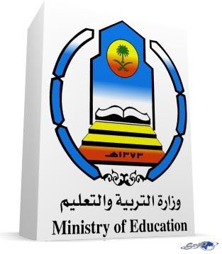 النظام المركزي 1434 النظام المركزي لنتائج الطلاب والطالبات 1434 %25D8%25A7%25D9%2584