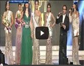 """-- الحفل النهائي لمسابقة ملكة جمال مصر 2014  """"Miss Egyp  """""""