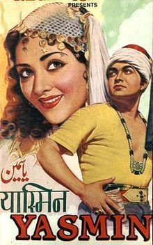 Yasmin 1955 Hindi Movie Watch Online