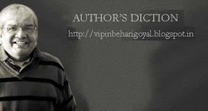 My English Literary Blog