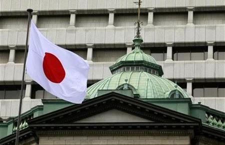 Deskripsi Lengkap Tentang Negeri Dai Nippon atau Jepang
