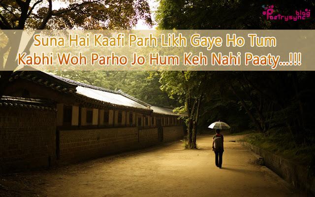 Tanhai Dard Bhari Shayari in Hindi for Facebook