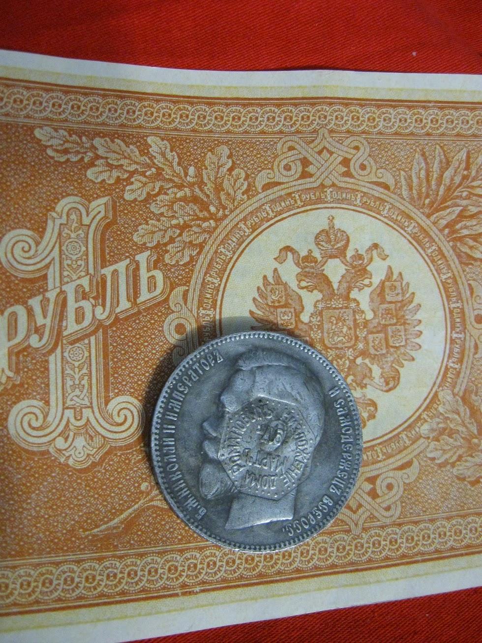 каталог старых монет с ценами фото