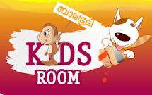 Matrubhoomi Kids
