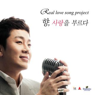 Jong Yeob (정엽) - 향, 사랑을 부르다