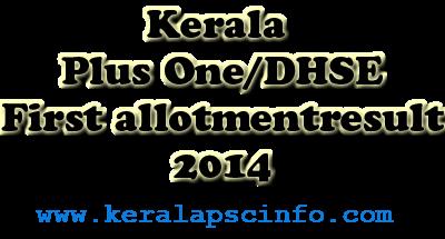 Kerala DHSE allotment allotment, www.hscap.kerala.gov.in, www.vhscap.kerala.gov.in