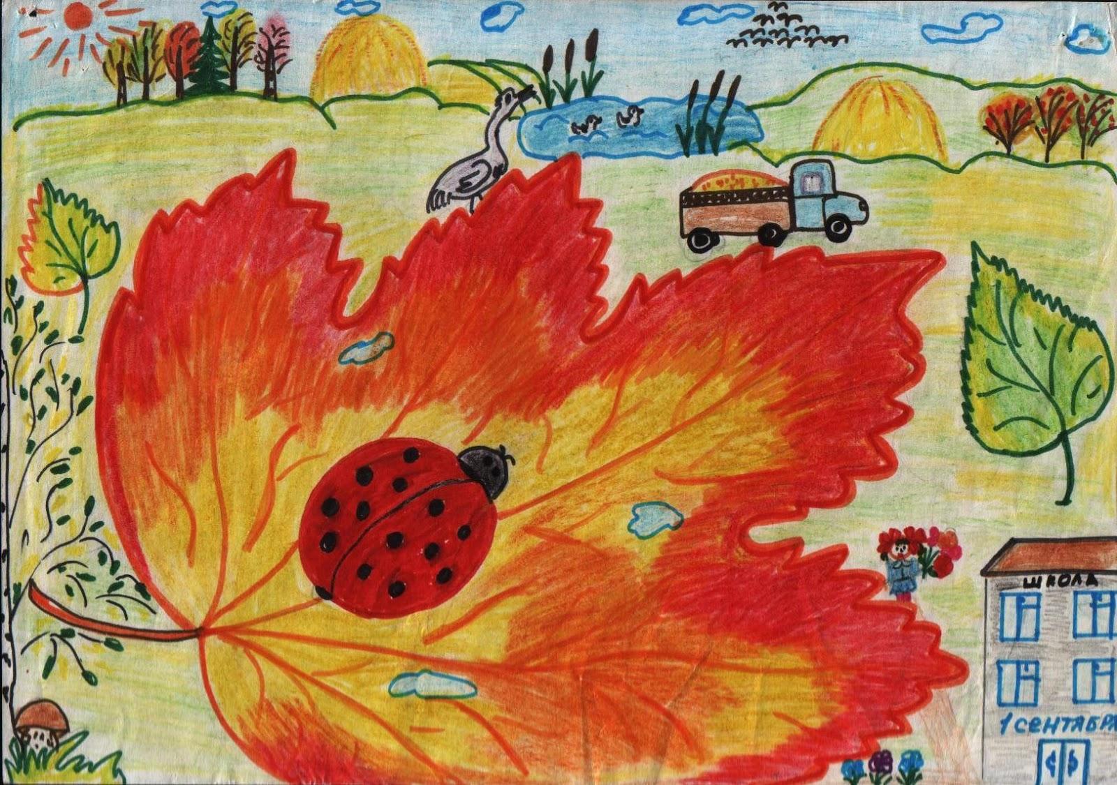 рисунки пейзаж осени для 8 класса