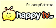 Ηappytv.gr