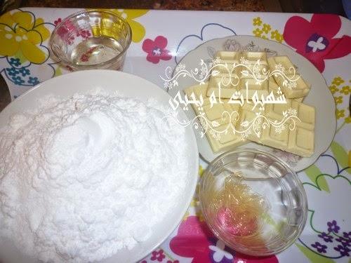 صابلي برقائق الوز و عجينة السكر 953.jpg