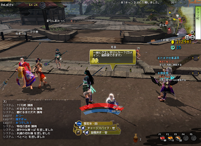 Onigiri Online - Party Recruitment