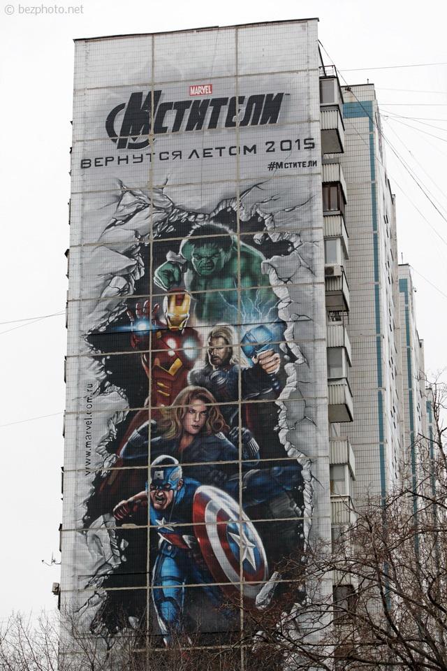 граффити на беговой улице