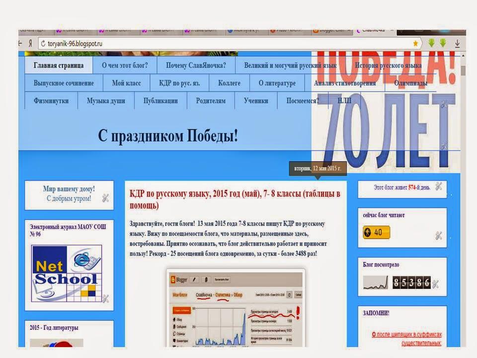 ответы на олимпиаду по русскому языку. 6 класс. 2011г