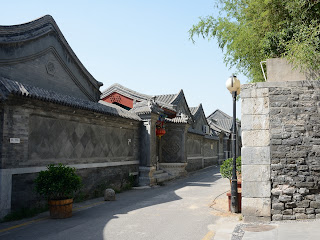 Hutong near Pudusi in Beijing