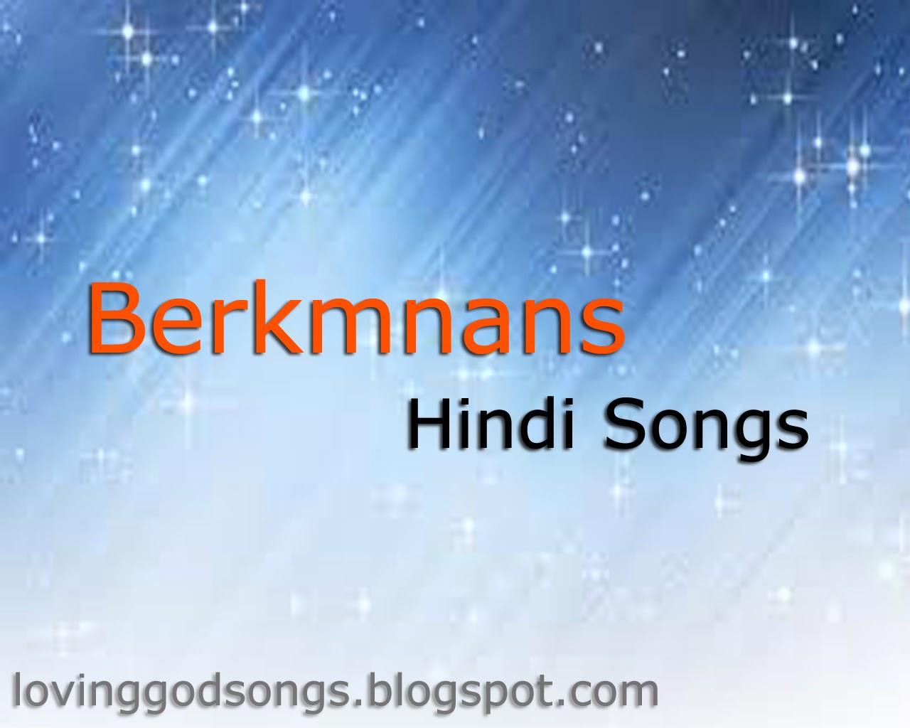 Devotional Lyrics