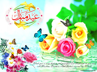 Eid Ul Adha Hd Wallpapers 2