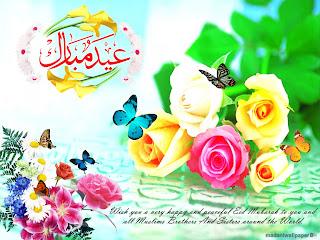 Eid Ul Adha Hd Wallpapers 2