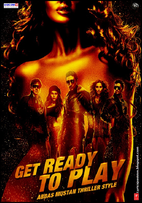 Theatrical movie release dates january 2008