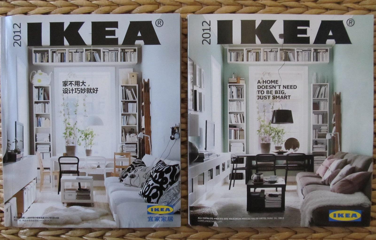 2011 Ikea Catalog knesting ikea inspiration: november 2011