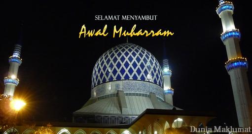 Doa serta Amalan yang Disunnahkan Akhir dan Awal Tahun Hijriyah