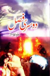 Doosree Fasal Novel by Aleem ul Haq Haqi pdf