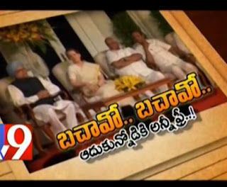 Journalist Diary – AP role in UPA