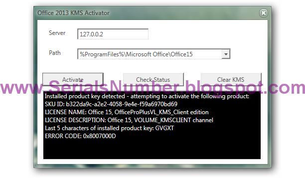 кмс онлайн активатор windows 8.1 скачать бесплатно