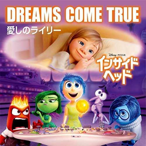 [Single] DREAMS COME TRUE – 愛しのライリー (2015.05.27/MP3/RAR)