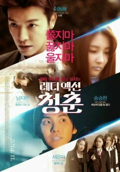 Film The Youth 2014 Subtitle Indonesia