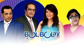Drama Bulbulay Episode 98 ARY Digital Online