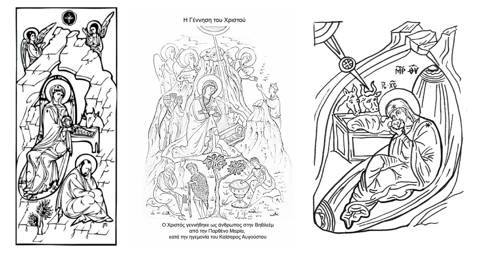 greek icon coloring pages - photo#24